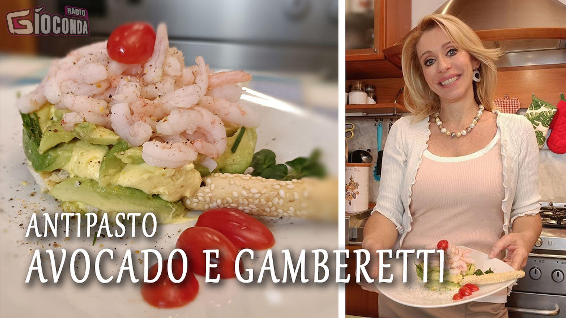 Sfizioso Antipasto con Avocado e Gamberetti
